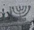 1914-06-33-b